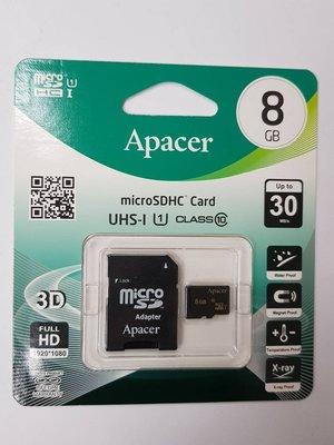 彰化手機館 Apacer MicroSD TF 8GB T-Flash 8G 宇瞻 記憶卡 class10  附轉卡