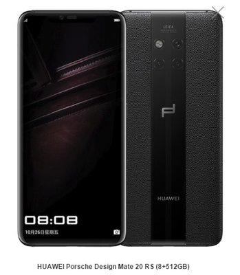 順達手機旗艦店HUAWEI Porsche Design Mate 20 RS (8+512GB)