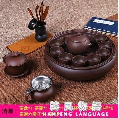 紫砂功夫茶具套裝現代家用簡約潮汕整套陶瓷茶盤茶壺茶杯泡茶套裝