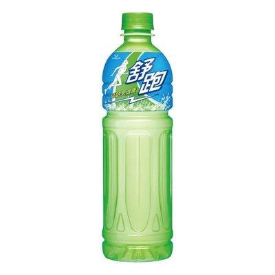 舒跑運動飲料 1箱590mlX24瓶 特價400元 每瓶平均單價16.66元