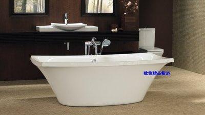 【歐築精品衛浴】KOHLER《美國》✰ ESCALE系列獨立式浴缸K-11344T-0