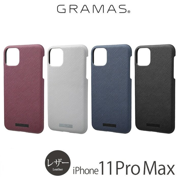 《FOS》日本 GRAMAS iPhone 11 Pro Max 時尚 手機殼 合成皮 保護殼 防震 防摔 防刮 Qi