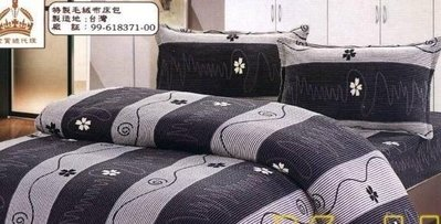 ==YvH==PillowCase 刷毛絨 灰黑條小花 台灣製枕頭套1個 刷毛+襯棉 成人枕套(現貨)