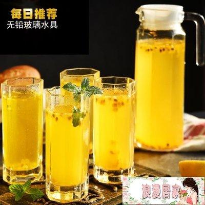 水杯玻璃杯子套裝家用喝水杯套裝泡茶杯牛...