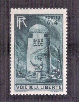 【珠璣園】F4734H 法國郵票 - 1947年 支付自由公路維護費用 附捐郵票 1全