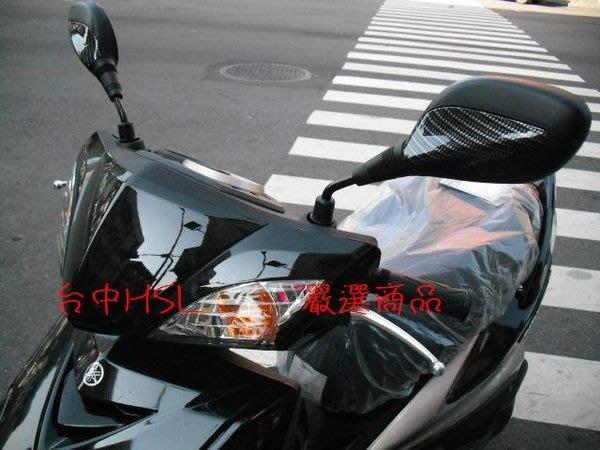 台中HSL G-MAX後視鏡 後照鏡 GMAX 220 特式版 碳纖維 新勁戰.勁戰.雷霆 RX G5 RS.RSZ.GTR可用