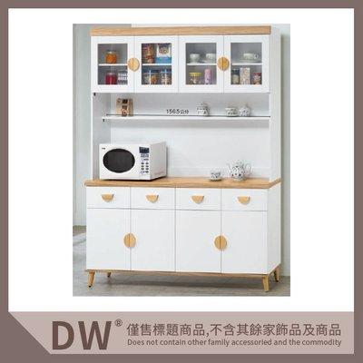/【多瓦娜】席那5.3尺餐櫃(全組)(C33+C33-1) 19046-200001