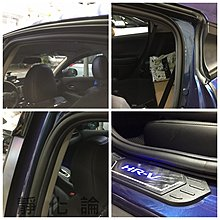☆久豆麻鉄☆ Honda HRV 可適用 (四門氣密) 全車隔音套組 汽車隔音條 靜化論 芮卡國際 公司貨