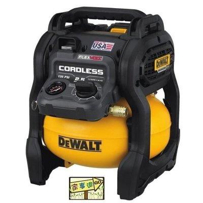 [ 家事達 ] 美國 DEWALT 得偉 60V 無刷馬達充電式空壓機 含鋰電池6.0AH 無油空壓機 特價