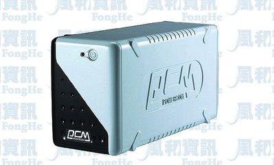 科風 WAR-1000AP 在線互動式不斷電系統(1000VA)【風和資訊】