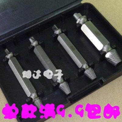 斷頭螺絲取出器 滑牙破損螺釘取出拆除工具 起子 雙頭斷絲取出器 220~05576