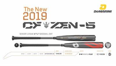 DeMarini CF Zen 複合纖維硬式棒球棒