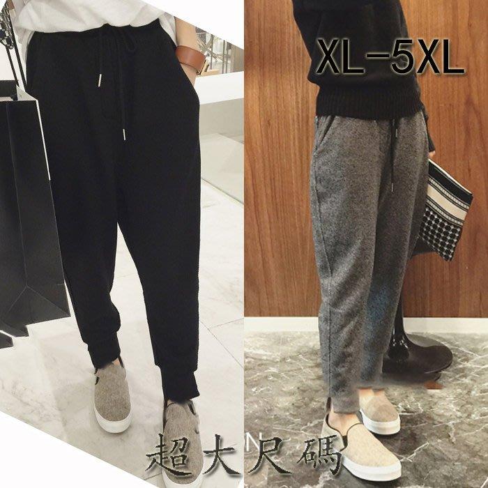 超大尺碼韓版寬松抽繩顯瘦運動休閑小腳哈倫褲 XL-5XL A425