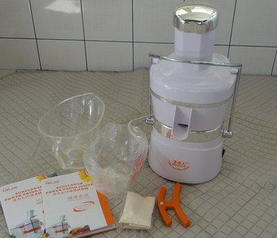 洋夫人 TWL-1068 3D果菜研磨機 榨汁機 食品調理機 豆漿機 DIY健康衛生鮮果汁 原價9800元另售貴夫人