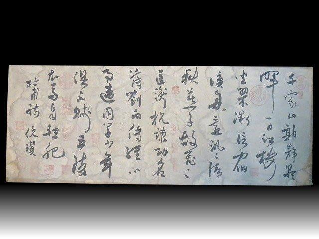 【 金王記拍寶網 】S1212   中國書法名家 名家款 書法 手繪書法 一張 罕見 稀少~