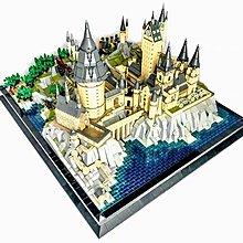 Lego MOC Harry Potter Hagwarts PDF Instructions 樂高 哈利波特 霍格華芝書院 搭建圖紙