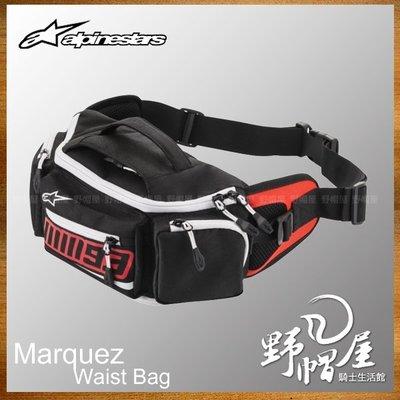 三重《野帽屋》ALPINESTARS Marquez Waist Bag 腰包 A星 MM93 側背包 手提 可擴充容量
