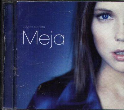 八八 - Meja - Seven Sisters