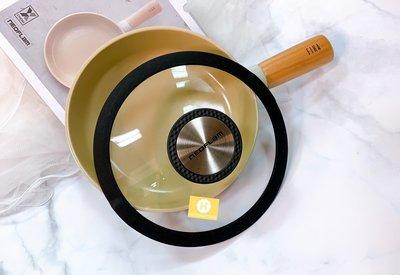 [現貨] 韓國直進 大廠Neoflam Fika 18cm 黑色矽膠鍋蓋