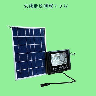 ☆ 太陽能 LED 投射燈 ☆ 戶外型 太陽能 LED 10W 投射燈 探照燈 廣告照明燈 戶外路燈.照明燈-B款