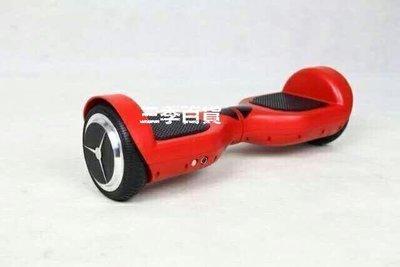 三季電動平衡車 飄移車 電動滑板車 6.5吋(戶外休閒用品)❖826