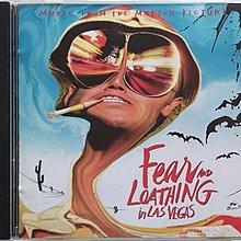 《絕版專賣》賭城風情畫 / Fear and Loathing In Las Vegas 電影原聲帶 (美版)