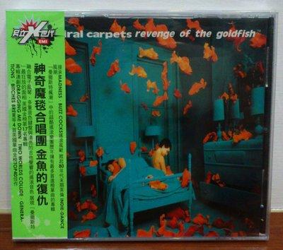 Inspiral Carpets / Revenge Of The Goldfish (AMG四星)