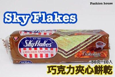 {泰菲印越}    菲律賓 sky flakes 巧克力餅乾 巧克力夾心餅乾 夾心餅乾