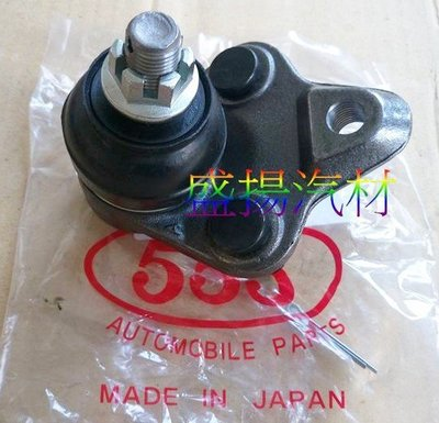 盛揚 豐田PREMIO COROLLA ALTIS EXSIOR WISH 04-09 日本555 三角架和尚頭 單價