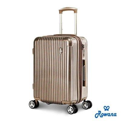 福利品出清 Rowana 經典誘惑-防爆拉鍊PC鏡面行李箱/登機箱 20吋 古銅金
