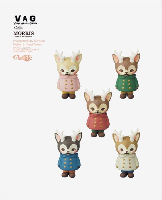 Artlife @ MEDICOM VAG 12 ARTIST GACHA MORRIS 日本設計師 角貓