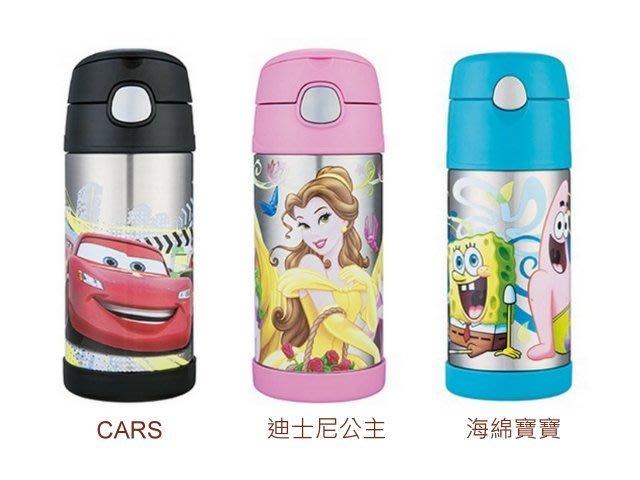膳魔師兒童保溫瓶水壺 吸管杯(附吸管x2+背帶)  海綿寶 公主 CARS 全新公司貨