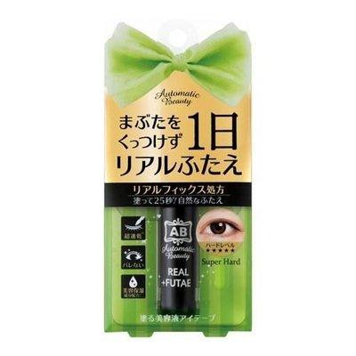 日本製AB非黏性雙眼皮美容保濕精華液