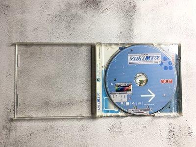 【二手CD】 男Yuki 增山裕紀  - 第一次 (沒歌詞本)