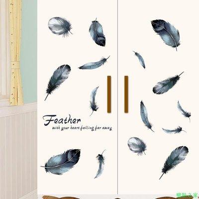 墻貼 壁紙 貼紙 背景墻 貼畫創意ins北歐櫥窗出租屋衣柜墻面布置改造貼紙神器自粘可移除墻貼壁貼之家