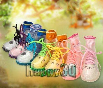 透明水晶感夢幻蝴蝶結可愛萌雨靴兒童雨靴子-橘/綠/粉/黃26-32【AAA0025】