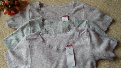 短袖羊毛衛生衣 短袖羊毛 內衣 蕾絲領 羊毛10%細柔保暖 衛生衣 灰色