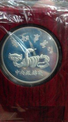 大草原典藏,純銀蛇年銀章