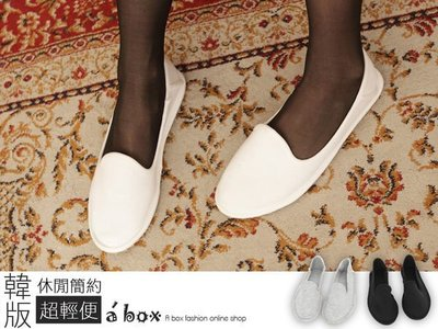 格子舖*【KM2268】零碼35.36.37.38.39.40 韓國熱銷款素面輕便舒適棉料帆布鞋懶人鞋樂福鞋