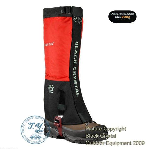 [藤翼戶外] **^BLACK CRYSTAL^ 黑晶專櫃品牌 DENTIK-II 防水透氣綁腿雪套 鱷魚 女款