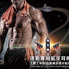 【風雅小舖】S11 項鏈式藍芽耳機 入耳式 4喇叭雙驅動 磁扣運動健身休閒立體聲