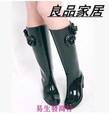 【易生發商行】經典山茶花風格 修腿纖瘦...