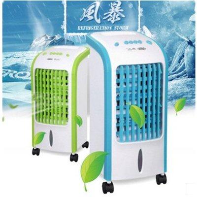 『格倫雅』冷風扇 廠家移動冷風機家用空調扇單冷型水冷空調工業制冷風扇靜音冷風扇^19889