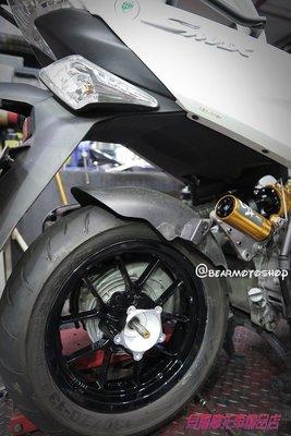 【貝爾摩托車精品店】輪框 烤漆 13吋 客製化烤漆服務 亮面單色 亮黑色 SMAX FORCE S2R