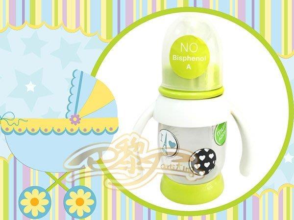 巴黎嬰兒專屬 ✈ 法國Beaba 巴黎寶貝學習奶瓶(童趣塗鴉) 140ml【巴黎丁】