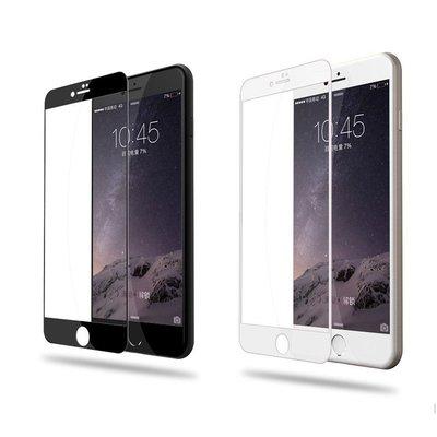 GOR【9D 全玻璃 滿版】iPhone 6 6s 7 8 i7 i8  Plus 玻璃貼 保護貼 玻璃保護貼 鋼化膜