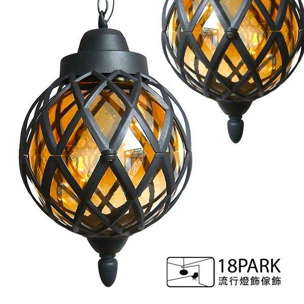 【18 Park 】藝術古典 歐風庭園 Crystal Ball [ 水晶球吊燈-大 ]