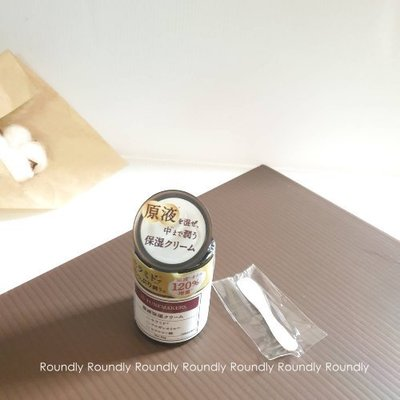 【Roundly圓】TUNEMAKERS 原液保濕乳霜 50g
