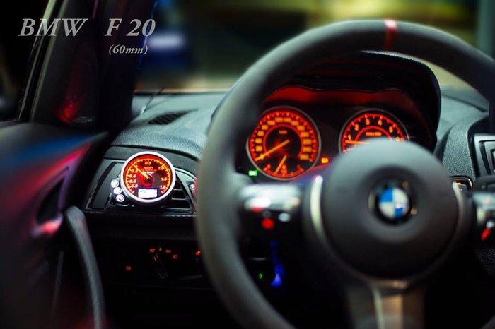 【精宇科技】 BMW F20 F22 116i 118I 120i 125i 135i 140i 220i 渦輪水溫錶