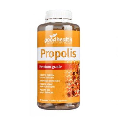 純淨紐西蘭🌿 Goodhealth 蜂膠 300粒 500mg Propolis 好健康